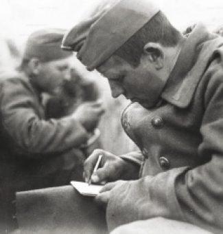 El 1 de septiembre de 1939 comienza la Segunda Guerra Mundial