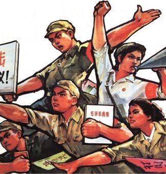 Un 18 de abril de 1966, comienza la Revolución Cultural en China Popular